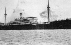 Lliurament Vaixell Amiral de Kersaint